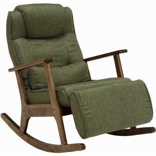 【送料無料】萩原 LZ-4729 ロッキングチェア リクライニングチェア 木製 椅子 【同梱配送不可】【代引き・後払い決済不可】【沖縄・北海道・離島配送不可】