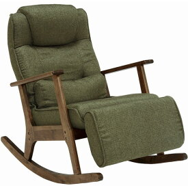 萩原 LZ-4729 ロッキングチェア リクライニングチェア 木製 椅子【同梱配送不可】【代引き不可】【沖縄・北海道・離島配送不可】【時間指定不可】