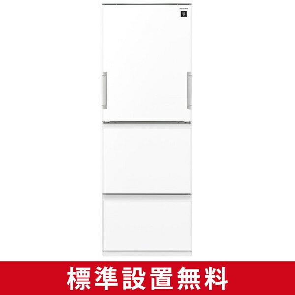 【送料無料】SHARP SJ-GW35C-W ピュアホワイト [冷蔵庫 (350L・どっちもドア・高濃度プラズマクラスター7000)]