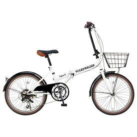【送料無料】OTOMO フォルクスワーゲン Type-2 折畳自転車20(6s) 33777 [折り畳み自転車(20インチ)] 【同梱配送不可】【代引き・後払い決済不可】【沖縄・北海道・離島配送不可】