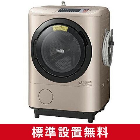 【送料無料】日立 BD-NX120AL(N) シャンパン ヒートリサイクル 風アイロン ビッグドラム [ななめ型ドラム式洗濯乾燥機 (12.0kg) 左開き]