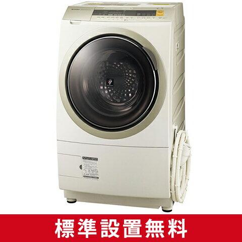 【送料無料】SHARP ES-ZP1-NL ゴールド系 [ななめ型ドラム式洗濯乾燥機 (10.0kg) 左開き]
