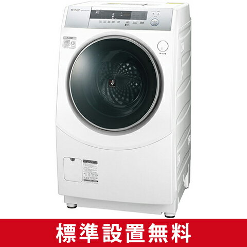 【送料無料】SHARP ES-ZH1-WL ホワイト系 [ななめ型ドラム式洗濯乾燥機 (10.0kg) 左開き]