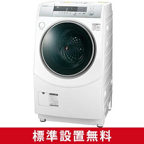 【送料無料】SHARP ES-ZH1-WR ホワイト系 [ななめ型ドラム式洗濯乾燥機 (10.0kg) 右開き]