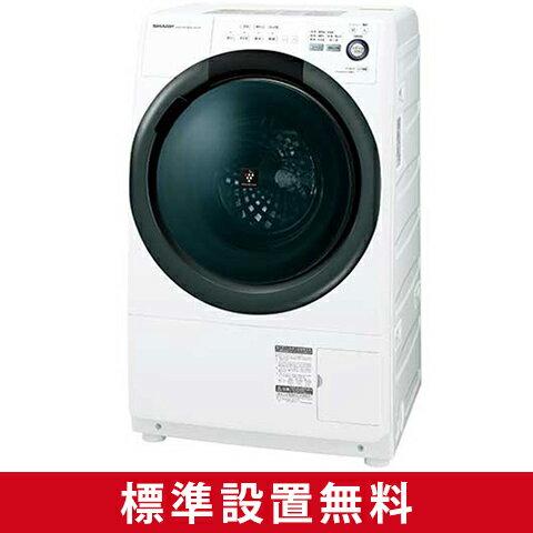 【送料無料】シャープ 洗濯機 ドラム式 ES-S7B-WR ホワイト系 右開き ななめ型 洗濯乾燥機 洗濯7kg 乾燥3.5kg コンパクト 省エネ 節水 静か プラズマクラスター マンション SHARP