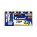 PANASONIC LR03EJ/8SW エボルタ [単4形アルカリ乾電池(8本パック)]