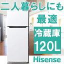 【送料無料】Hisense ハイセンス HR-B12A-W ホワイト [冷蔵庫 (120L・右開き・2ドア)]★メーカー1年保証付 小型 一人暮らし 学生 コン...