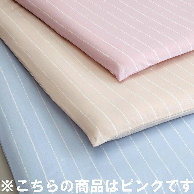 西川リビング 2123-04471 ピンク [敷きふとんカバー プルーン PL114 シングル SL 105×215cm]
