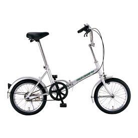 ミムゴ No.72750 シルバー FIELD CHAMP365 [折りたたみ自転車(16インチ)] 【同梱配送不可】【代引き・後払い決済不可】【沖縄・北海道・離島配送不可】