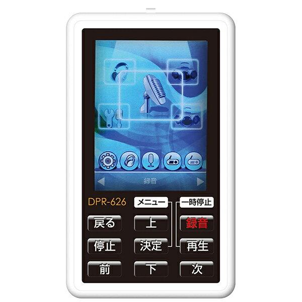 【送料無料】Bearmax DPR-626 ブラック/ホワイト デジらく+(プラス) [ポータブルデジタルオーディオプレーヤー/レコーダー(4GB)]