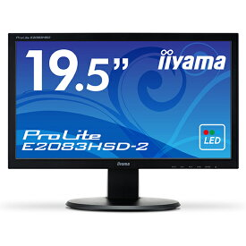iiyama E2083HSD-B2 マーベルブラック ProLite(プロライト) [19.5型ワイド液晶ディスプレイ(ノングレア)] 【同梱配送不可】【代引き・後払い決済不可】【沖縄・離島配送不可】