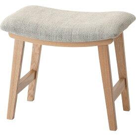トロペ スツール オットマン チェア 椅子 ファブリック ベージュ 北欧 シンプル 完成品