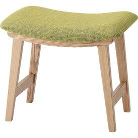 トロペ スツール オットマン チェア 椅子 ファブリック グリーン 北欧 シンプル 完成品