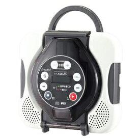 防水CDプレーヤー ツインバード AV-J166BR 2電源方式(AC 電池) TWINBIRD CD ZABADY ザバディ  ブラウン お風呂 キッチン 洗面所 アウトドア スピーカー