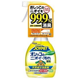 アース・ペット J天然成分消臭剤オシッコ汚れ専用270ml