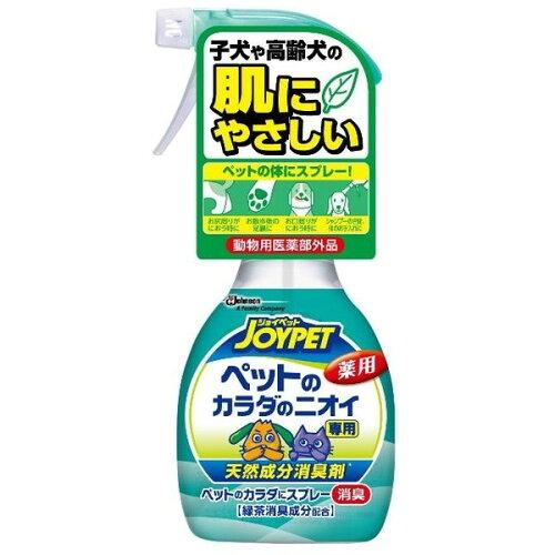 ジョンソントレーディングJ天然成分消臭剤カラダのニオイ専用270ml[ケア用品(犬用)]