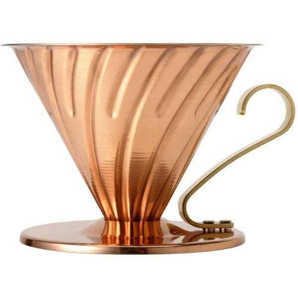 HARIO VDP-02CP [V60カパードリッパー (1〜4杯用)] ドリップ コーヒー 珈琲 調理器具 ハリオ 銅 熱伝導 抗菌