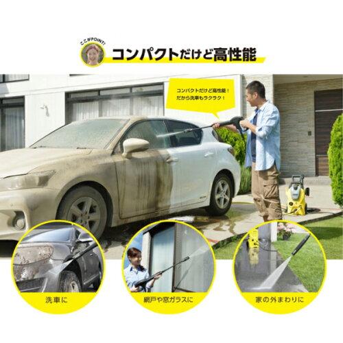 【送料無料】高圧洗浄機KARCHER(ケルヒャー)K3サイレントベランダ(西日本・60Hz専用)2017年新仕様電動工具自転車車窓網戸タイヤ付持ち運び楽々ジェットノズルお手軽掃除