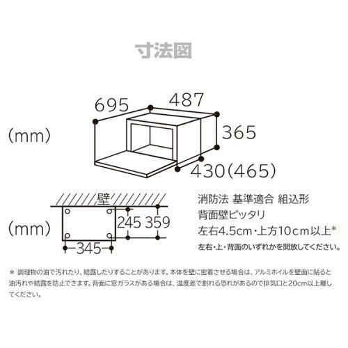 【送料無料】日立MRO-TS8-Rレッドヘルシーシェフ[過熱水蒸気オーブンレンジ(31L)]MROTS8R