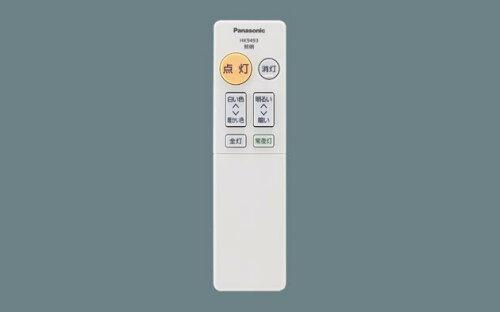 【送料無料】PANASONICLSEB1067K[洋風LEDシーリングライト(〜6畳/調色・調光)リモコン付きサークルタイプ]