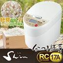 【送料無料】(レビューを書いてプレゼント!実施商品〜12月25日まで) 山本電気 YE-RC17A-WH ホワイト Shin Bisen(〜し…