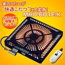 メトロ(METRO) MHU-601E-K [こたつ用 取替U字型ハロゲンヒーター] 手元コントローラー 無段階調節 快適温度 簡単 取り換え 取り替え こたつ...
