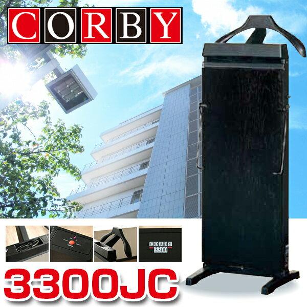 【送料無料】CORBY 3300JC-BK ブラック [ズボンプレッサー]