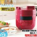 【20代女性】友人の娘の結婚祝いに贈りたい!使いやすい電気圧力鍋のおすすめは?