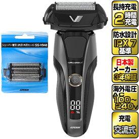イズミ(IZUMI) IZF-V948-K-EA ブラック Z-DRIVE ハイエンドシリーズ [往復式シェーバー(5枚刃・充電式)] スタミナバッテリー 防水設計(IPX7基準) 海外電圧対応 日本製 メーカー3年保証 父の日 IZFV948KEA