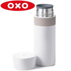 019669f691 OXO(オクソー)トラベルマグ 350ml ホワイト 11198200 マグ 水筒 マイ ボトル タンブラー 旅行 保温