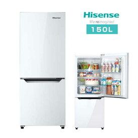 冷蔵庫 小型 2ドア 150L 静音 スリム 省エネ 霜取り不要 ひとり暮らし 右開き 大容量 コンパクト Hisense ハイセンス HR-D15C 一人暮らし 新生活 単身 冷凍庫 二人分も 自動霜取り シンプル HRD15C