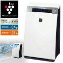 空気清浄機 シャープ SHARP 加湿器 プラズマクラスター25000 KI-JX75-W KI-HX75の後継 ホワイト系 (空気清浄34畳 加湿…