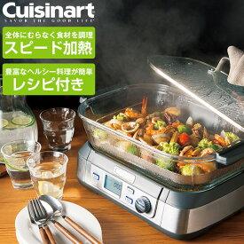 クイジナート ヘルシークッカー ダイエット 蒸し料理 おしゃれ レシピ付き STM-1000J