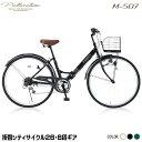 マイパラス M-507-BK ブラック [折りたたみシティ自転車(26インチ・シマノ6段変速)] 折り畳み 耐パンク性能 かご カギ…