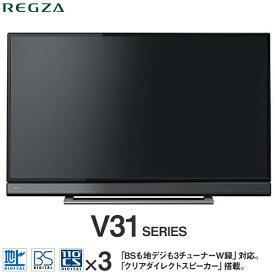 東芝 40V31 REGZA [40V型地上・BS・110度CSデジタルフルハイビジョンLED液晶テレビ]