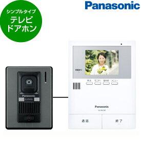 【送料無料】PANASONIC VL-SV38KL [テレビドアホン]