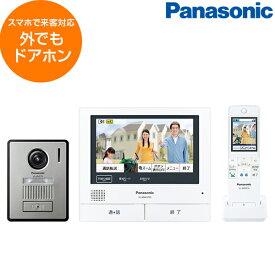 【送料無料】PANASONIC VL-SWH705KL スマホで「外でもドアホン」 [ワイヤレスモニター付テレビドアホン]