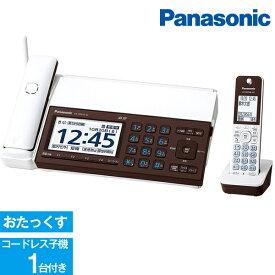 PANASONIC KX-PD915DL-W ピアノホワイト おたっくす [デジタルコードレス普通紙ファクス(子機1台付き)]