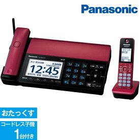 PANASONIC KX-PD915DL-R ボルドーレッド おたっくす [デジタルコードレス普通紙ファクス(子機1台付き) ]