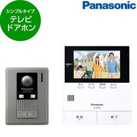 【送料無料】PANASONIC VL-SZ50KF [テレビドアホン]