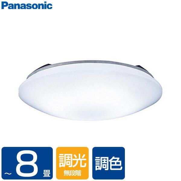 【送料無料】PANASONIC LSEB1069K [洋風LEDシーリングライト(〜8畳/調色・調光)リモコン付き サークルタイプ カチットF]