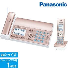 PANASONIC KX-PD515DL-N おたっくす ピンクゴールド [デジタルコードレス普通紙ファクス(子機1台付き)]