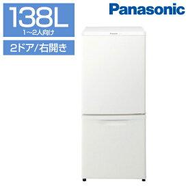 【送料無料】PANASONIC NR-B14BW-W マットバニラホワイト [冷蔵庫(138L・右開き)] パナソニック 2ドア 新生活 一人暮らし