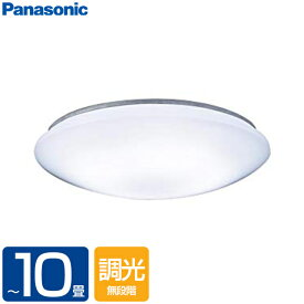 【送料無料】シーリングライト 10畳 調光 パナソニック(PANASONIC) LHR1811NH [洋風LEDシーリングライト (〜10畳/調光/昼白色) リモコン付き サークルタイプ]