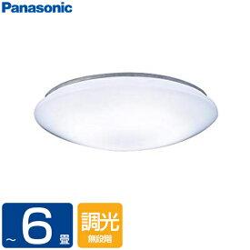 シーリングライト 6畳 調光 パナソニック(PANASONIC) LHR1861NH [洋風LEDシーリングライト (〜6畳/調光/昼白色) リモコン付き サークルタイプ]