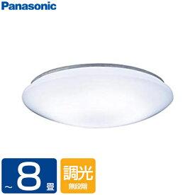 シーリングライト 8畳 調光 パナソニック(PANASONIC) LHR1881NH [洋風LEDシーリングライト (〜8畳/調光/昼白色) リモコン付き サークルタイプ]