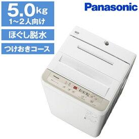 PANASONIC NA-F50B13 シャンパン [簡易乾燥機能付き洗濯乾燥機 (5.0kg)] パナソニック 一人暮らし 新生活 5kg