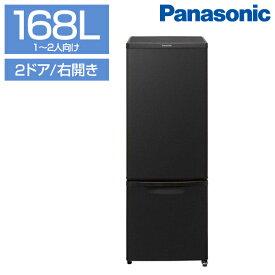 PANASONIC NR-B17CW-T マットビターブラウン [冷蔵庫(168L・右開き)] パナソニック 小型 2ドア 一人暮らし 新生活 ブラウン
