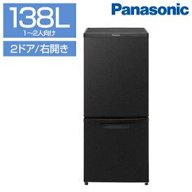PANASONIC NR-B14CW-T マットビターブラウン [冷蔵庫(138L・右開き)] パナソニック 小型 2ドア 一人暮らし 新生活 ブラウン