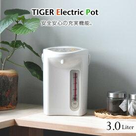 タイガー 電気ポット TIGER PDR-G300-WU アーバンホワイト [マイコン電動ポット 3.0L]